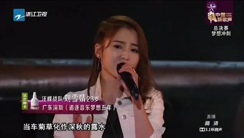 新歌声:这些为音乐梦齐聚一堂的歌手上演大合唱场面太震撼!