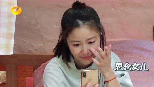 林心如和女儿视频,女儿因想念一句气话,她忍不住流泪!