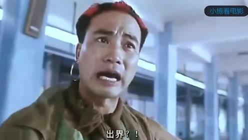 超级学校霸王——众多明星参演真人版的春丽传