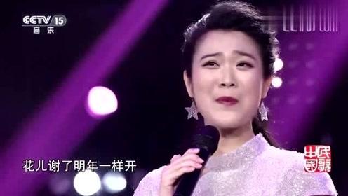 梁鸣珈演唱《青春舞曲》,开口跪系列,这是什么神仙嗓音!