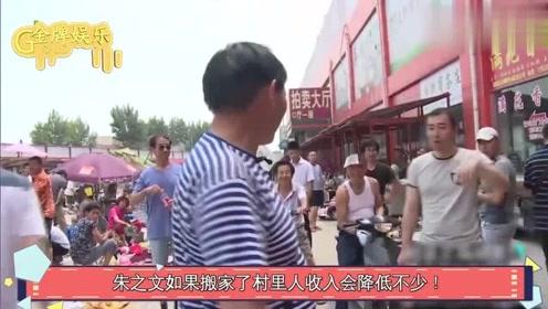 大衣哥朱之文没配合村民拍视频,被村妇用破布条狠抽