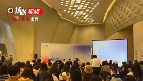 """""""2020南京音乐剧演出季""""今晚拉开帷幕,《当爱已成往事》《摇滚年代》等六剧将陆续上演"""