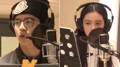 周也录歌视频曝光频繁走音 网友笑侃可以和刘昊然组团出道