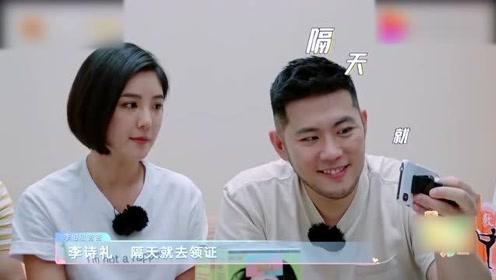 赵奕欢不愿和男友结婚,父母和公婆联合催婚,男友反应太真实!