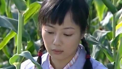姑娘在婆家受尽委屈,自己却偷偷跑玉米地里大哭,看着都心疼人啊