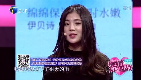 美女抱怨男友的生活全是工作,自己仅是一小部分,涂磊给出建议