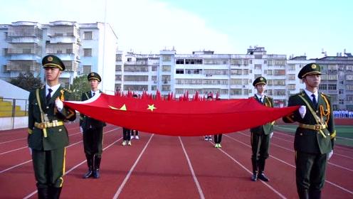 2020年乐安二中运动会开幕仪式