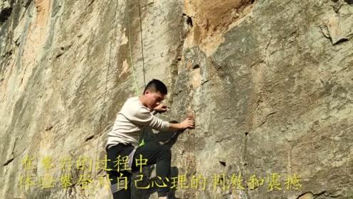 俩枣庄小伙体验了人生第一次攀岩#人生第一次#