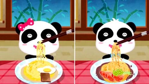 互动游戏—中华四季美食,粽子、炸酱面、糖葫芦、饺子,午餐都想吃啊~