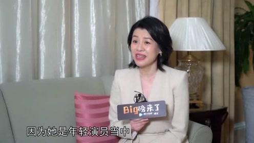 林雨申规划自己的表演状态,许凯习惯了忙碌的生活,刘琳非常喜欢杨紫表演!