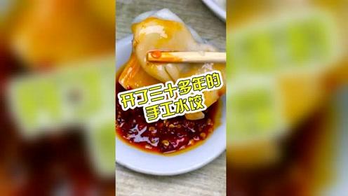 东北大哥给我推荐的手工水饺