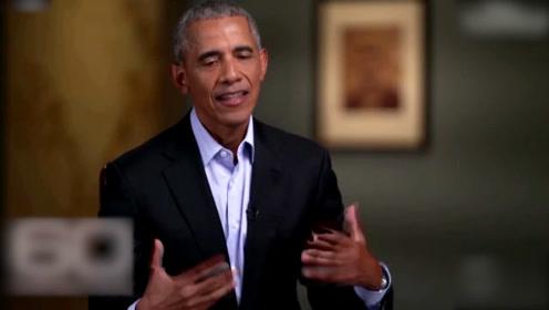 奧巴馬建議特朗普盡快承認敗選:請把國家放在首位!