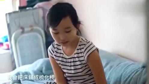 香港人的生活:一段很现实的香港生活视频,一个住私人住宅女孩去出租房体验生活!