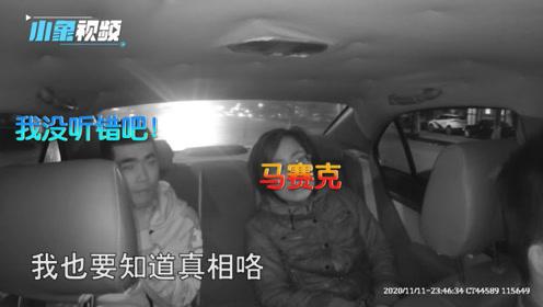 杭州女子偷车被抓,反责怪车主停车不拔钥匙,奇葩语录气笑民警