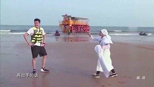 """吴亦凡扔浴巾,谢依霖老是接不住,吴亦凡的表情好""""无奈"""""""