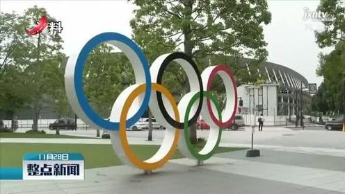東京奧運會測試賽將在2021年3月4日重啟