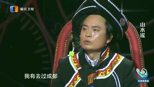 彝族小伙帮助家乡发展旅游事业,放出视频太美了,观众沸腾