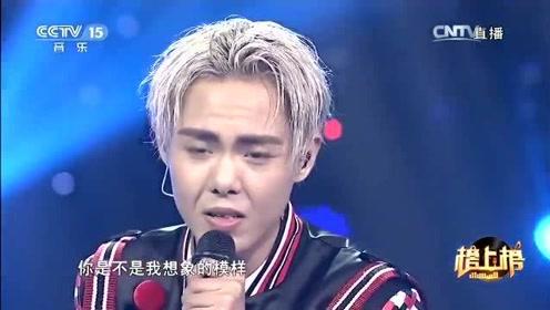 孙子涵现场演唱《烹爱》,唱尽爱的心酸和甜蜜,听完不要哭!