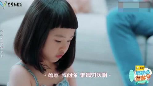 李小璐节目和甜馨视频,甜馨告状爸爸又喝多酒了,萌娃告状片段