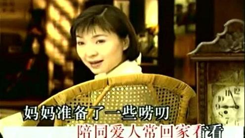 陈红《常回家看看》唱出中国人最深处的思念 !