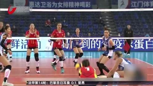 上海女排再负江苏无缘决赛 将与广东争夺季军
