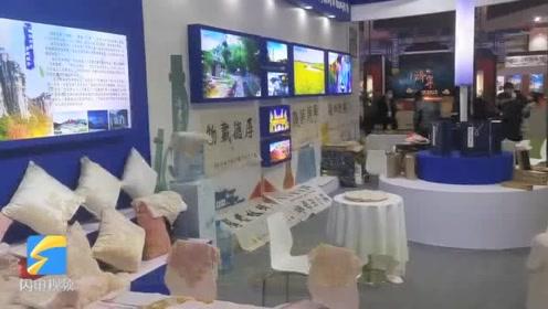 45秒│10余个门类1000余个品种!2020山东(潍坊)文化旅游商品博览会开幕