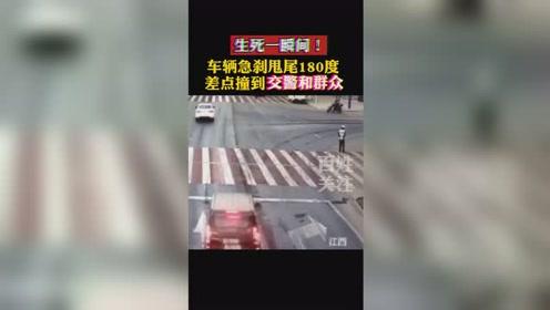 后怕!路面湿滑,司机急刹甩尾,差点撞到交警和电瓶车