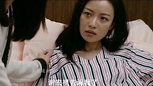 蒋南孙整部剧最爆发的时刻是因为朱锁锁,看哭