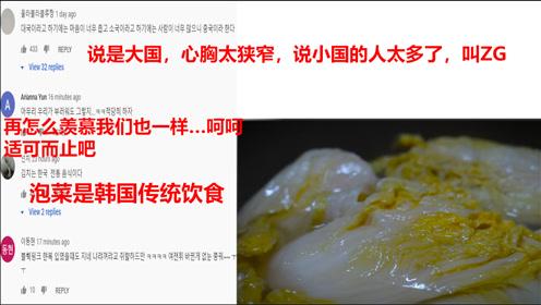 李子柒一个泡菜制作视频,评论区热闹了,韩国网友:韩国才是鼻祖