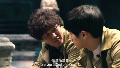 唐人街探案2:王宝强实力搞笑!抱着美女不撒手,这表情太真实了
