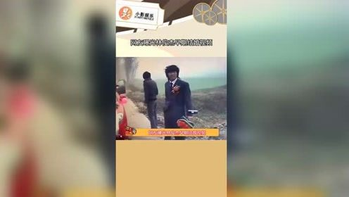 网友曝光林俊杰早期结婚视频,林俊杰像就算了,还有长头发的郭冬林!