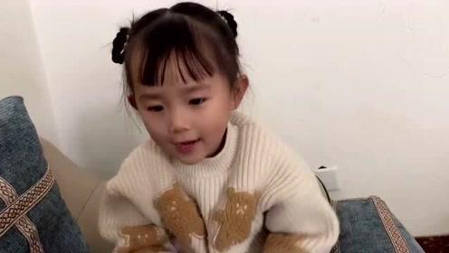 小美女贾一沫翻唱歌曲《你笑起来真好看》,天真可爱。