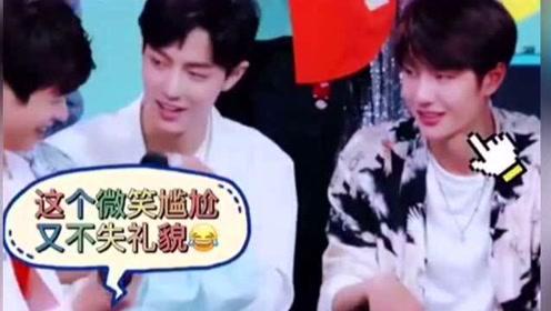 李沁王大陆上节目宣传《狼殿下》,王一博直呼:肖战剧里吻戏不错