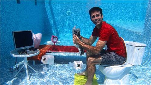 男子挑战水下生活,在水中吃饭睡觉,全程哈哈