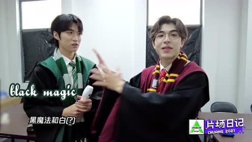 BTS: Patrick-Zhang Teng cosplay as Harry Potter   CHUANG 2021