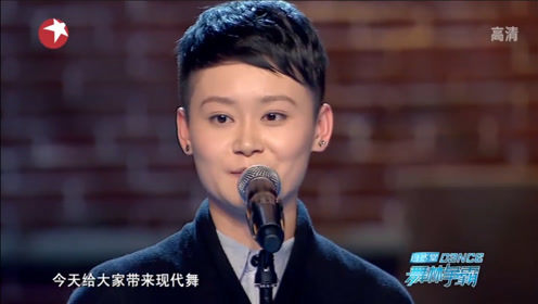 假小子倪旺跳现代舞,把感情融于音乐,一个旋转让观众不淡定了