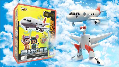 舒克贝塔超级磁力拼装玩具惊喜拆包 皮皮鲁号大