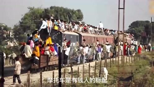 印度人到中国游玩,出门不到1小时就直言:中国