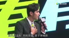 周董在深圳开占地千平的网吧 《欢乐颂2》最新片花来袭