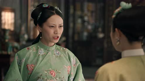 Highlight EP33 Ver.1 | Dreaming Back to the Qing Dynasty