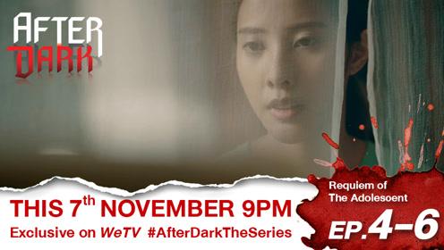 Trailer: Requiem of the Adolescent | After Dark