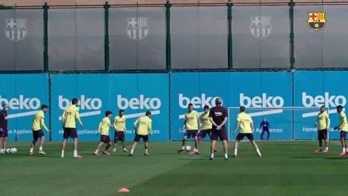 西甲恢复集体训练!巴萨熟悉的抢圈回来了 谁能从梅老板脚下抢到球?