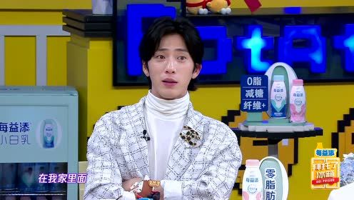 Special Edition 8: Jing Boran's gorgeous cupboard stuns He Jiong. Jing Boran discloses he once plays games for 7 days without washing the face.