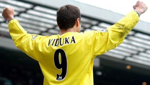 最强澳洲球员!利兹联传奇维杜卡 碾压性帽子戏法打翻利物浦