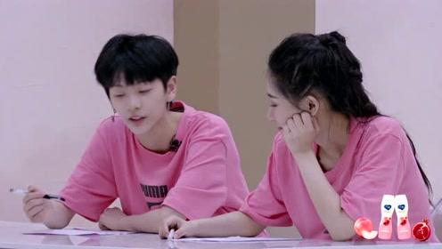 Highlight EP5 (พาร์ทแรก) Sun Ruyun - ความภูมิใจของทีม | CHUANG 2020