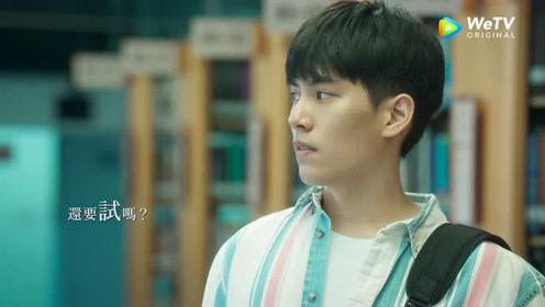 《永遠的第一名》預告:林子閎X楊宇騰 1月8日撩撥你心
