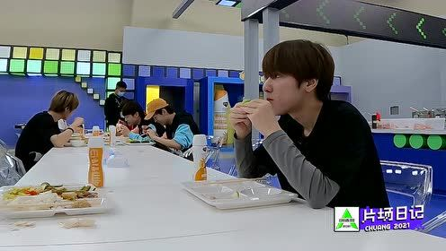 BTS: Trainees are enjoying eating   CHUANG 2021