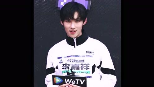 ID: Greeting from Li Jiaxiang,Li Zhengting and Lin Yuxiu to WeTV Fans   CHUANG 2021