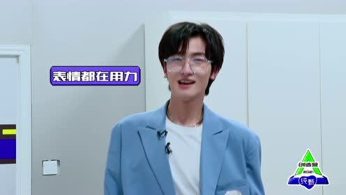 BTS: Liu Zhang is happy with Santa and Rikimaru as his roommates   CHUANG 2021