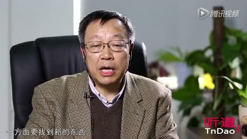 张双南:美与科学